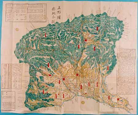 上野国全図 | 古地図コレクショ...