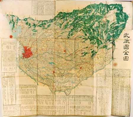 武蔵国全図 | 古地図コレクション(古地図資料閲覧サービス)